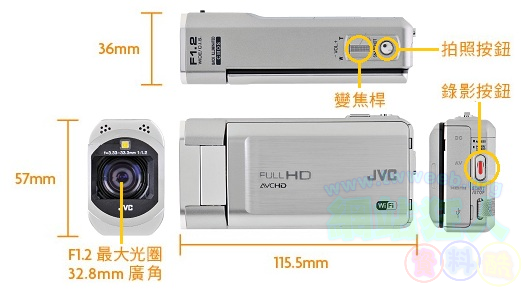 [開箱]JVC Everio GZ-VX705含Wi-Fi的攝錄影機DV品評/開箱-01