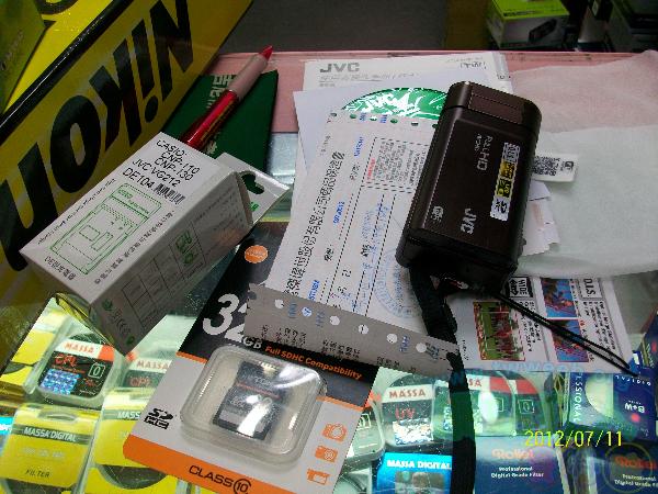 [開箱]JVC Everio GZ-VX705含Wi-Fi的攝錄影機品評/開箱/使用心得-03