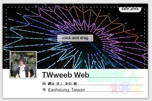 【Moo.com】第一次免費製作專屬的客製化Facebook名片,連運費都免!!-04