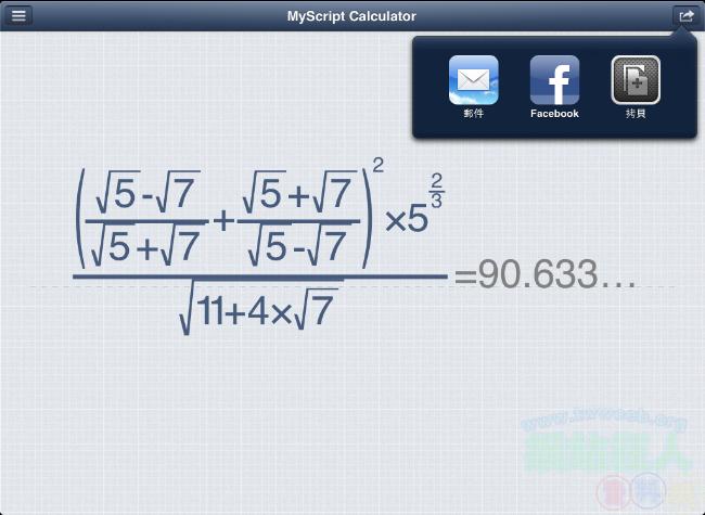[iOS/Android]MyScript Calculator手寫高功能計算機,寫完式子就能算出答案-03