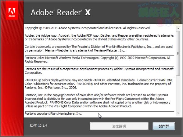 Adobe Reader X About