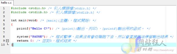 Hello C! C語言學習筆記【1】-02