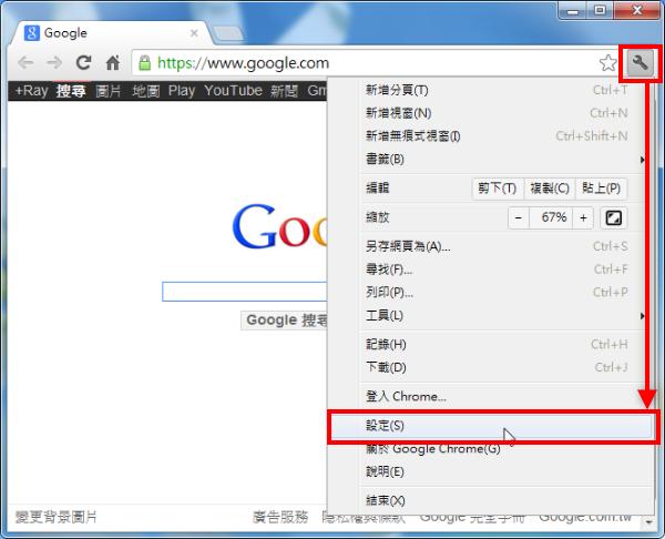 下載最新Chrome瀏覽器,畫面簡單、操作方便、擴充性高-01