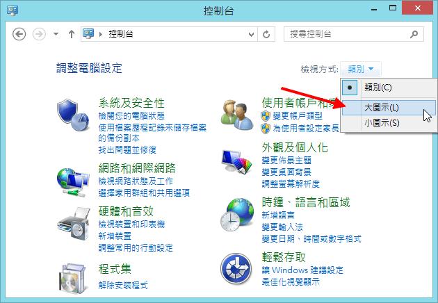 如何刪除煩人的Thumbs.db,不再產生類似的縮圖檔案,增加硬碟容量-03