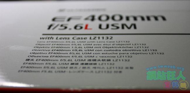 【開箱】EF 400mm f5.6 開箱/實測/試拍/感想-03