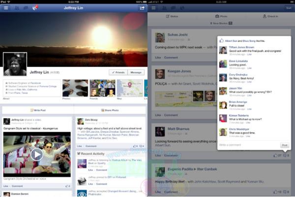 [iOS]全新Facebook操作介面,操作順暢不Lag、減少記憶體用量-04