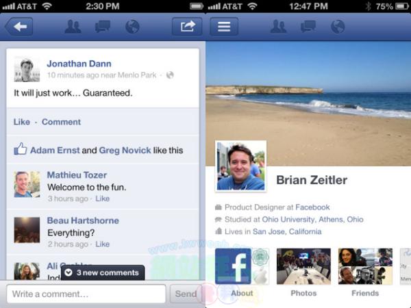 [iOS]全新Facebook操作介面,操作順暢不Lag、減少記憶體用量-05