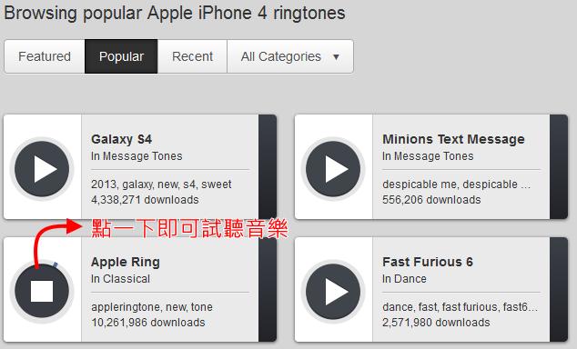 Zedge | 上萬個精選,手機鈴聲、高品質桌布、佈景免費下載-02