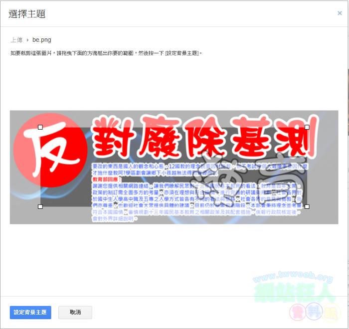 le+如何自己揪團辦活動,發送精美邀請函?-09