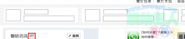 網站狂人更換新佈景《iCFT》舒適簡潔的灰色系佈景 閱讀舒適度大幅提升-17