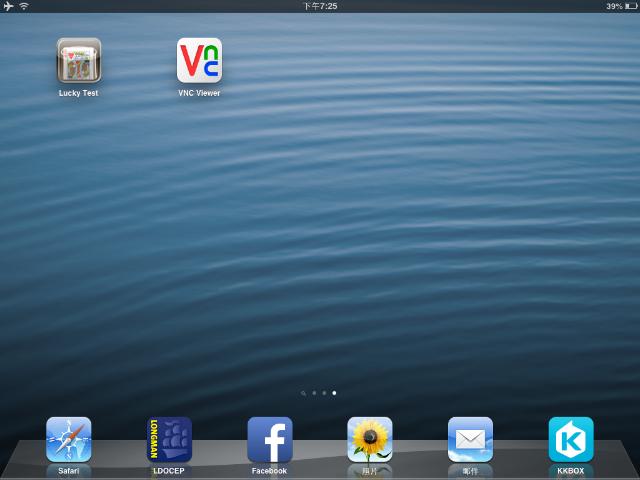 [遠端遙控] VNC Viewer 在 iOS / Android 上遙控公司電腦或是家裡電腦 - 01