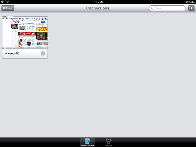 [遠端遙控] VNC Viewer 在 iOS / Android 上遙控公司電腦或是家裡電腦 - 02