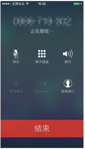 [無痛升級] 免開發者帳號,搶先體驗iOS 7新視覺設計,支援iPhone、iPod...等設備-12