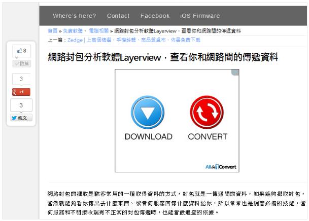 網站狂人更換新佈景《iTWweeb Pro 1》,簡約風格搭配首頁輪播功能-04
