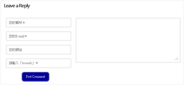 網站狂人更換新佈景《iTWweeb Pro 1》,簡約風格搭配首頁輪播功能-06