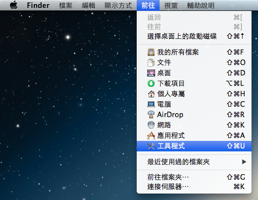 Mac iTunes解決「This device isn\'t eligible for the requested build」-01