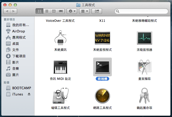 Mac iTunes解決「This device isn\'t eligible for the requested build」-02