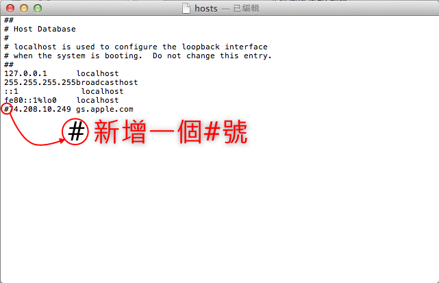 Mac iTunes解決「This device isn\'t eligible for the requested build」-04