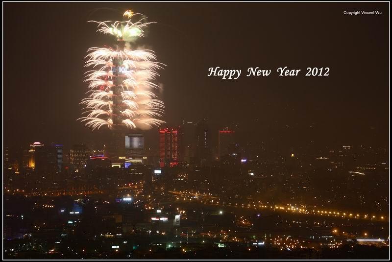 2013迎接曙光,歲末跨年連假+跨年活動完整資訊
