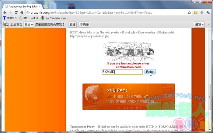 超越網站封鎖,利用Proxy代理伺服器瀏覽限制網站10