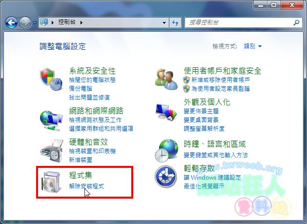 【文字復原】轉換程式,利用Office內建功能修復已損壞的文件-03
