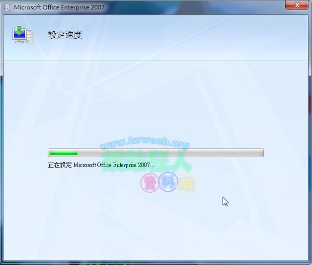 【文字復原】轉換程式,利用Office內建功能修復已損壞的文件-08