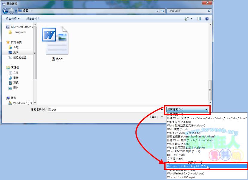 【文字復原】轉換程式,利用Office內建功能修復已損壞的文件-11
