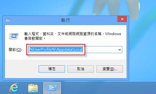 Windows資料夾/檔案圖示(Icon)修復,修正空白、錯誤的檔案圖示-01