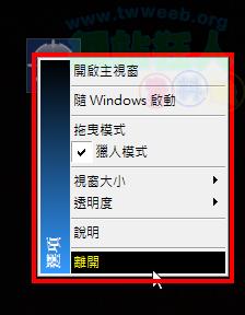 Revo Uninstaller強化軟體移除,登錄檔、暫存資料都移除乾淨-12