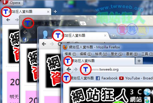 [架站]為你的網站加上網址列小圖示ICON,打造專屬品牌