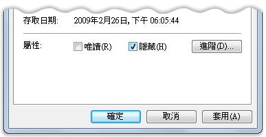 [教學] Windows XP/7/8 如何顯示隱藏的檔案、資料夾或磁碟機-00