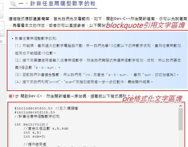 「iTW 1」免費Wordpress中文佈景,HTML5 + CSS3方便好用的後臺控制,輕量簡單的前臺設計-07