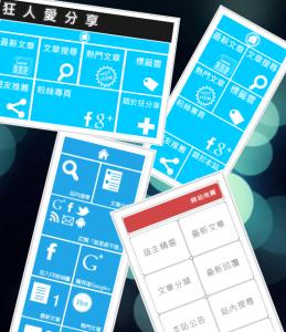 如何利用jQuery+CSS呈現Windows Phone Mango的Metro翻轉特效