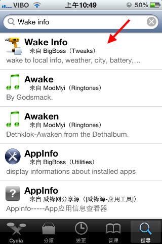 [iOS] Wake Info起床後自動說出今日行程、天氣狀況、未接來電、簡訊、電池電量-01