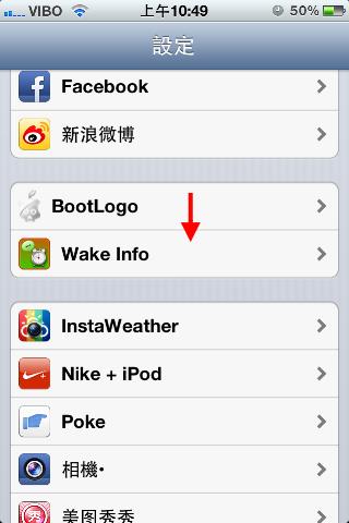 [iOS] Wake Info起床後自動說出今日行程、天氣狀況、未接來電、簡訊、電池電量-05