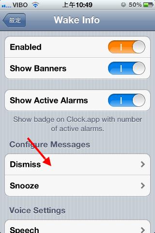 [iOS] Wake Info起床後自動說出今日行程、天氣狀況、未接來電、簡訊、電池電量-06
