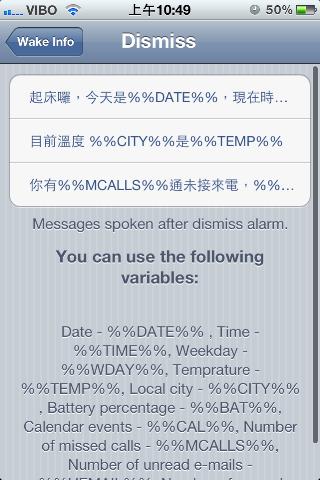 [iOS] Wake Info起床後自動說出今日行程、天氣狀況、未接來電、簡訊、電池電量-07