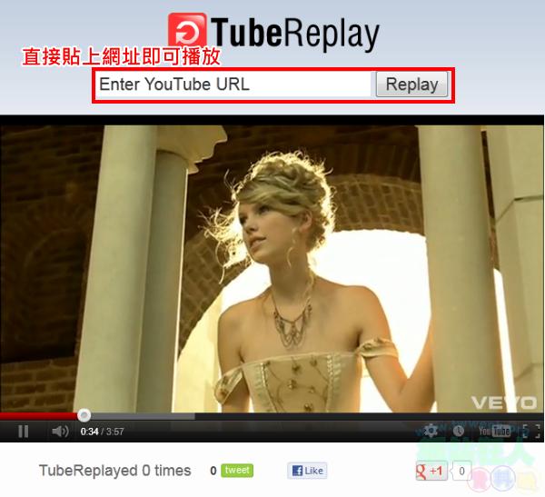 想聽、想看多久就多久,設定YouTube音樂、影片重複播放(支援整部或段落重複)-01