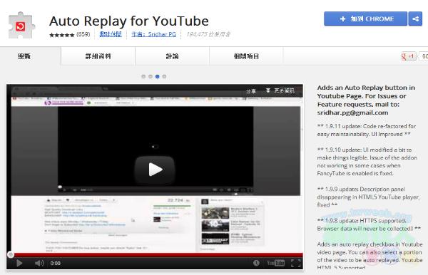 想聽、想看多久就多久,設定YouTube音樂、影片重複播放(支援整部或段落重複)-08